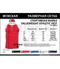 Мужская спортивная майка Fruit of the Loom ValueWeight Athletic Vest