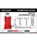 Женская футболка Fruit of the Loom - LADY-FIT VALUEWEIGHT VEST